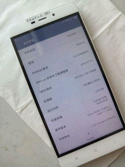 Xiaomi Redmi 4 и Redmi Note 4 сертифицированы в TENAA – фото 4