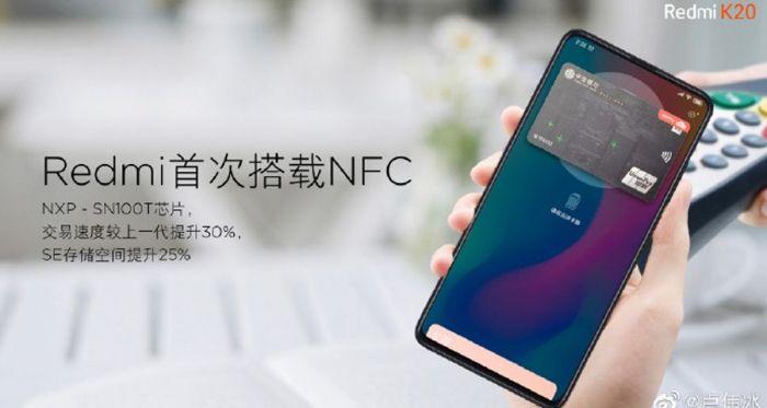 Новые подробности о смартфонах Redmi K20 и K20 Pro – фото 2