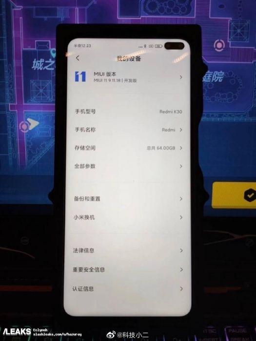Фото и характеристики Redmi K30: чип Snapdragon все же будет