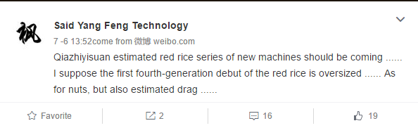 Xiaomi Redmi Note 4: дебют до конца лета и на платформе Snapdragon 652 – фото 1