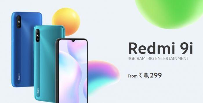 Представлен Redmi 9i: компания плодит однотипные смартфоны – фото 1