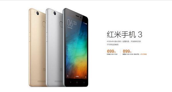 Xiaomi Redmi 3 Pro получил сканер отпечатков пальцев, 3+32 Гб памяти и ценник $138 – фото 1