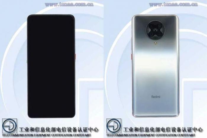 TENAA снабдила нас новой информацией о Redmi K30 Ultra и показала внешний вид новинки – фото 1