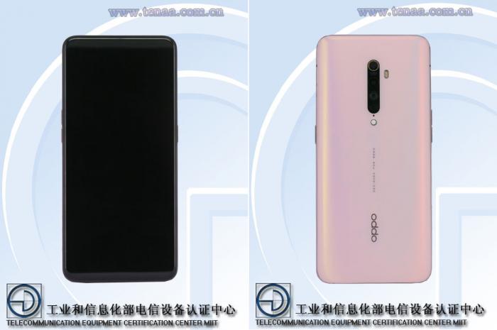 Oppo Reno 2: характеристики с сайта TENAA – фото 2