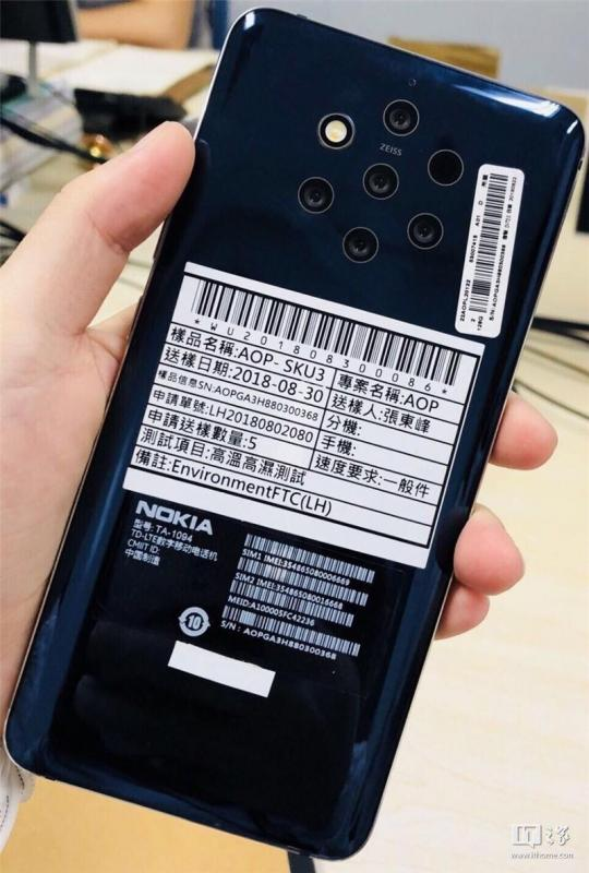 Nokia 9 PureView предложит Android 9.0 Pie – фото 2