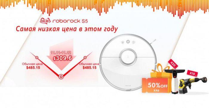 Купить пылесос Dreame V9 дешевле на ежегодной распродаже 11.11 – фото 6
