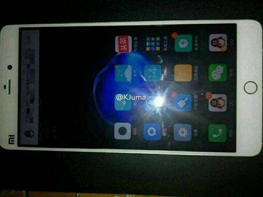 Xiaomi Mi 5S: первая
