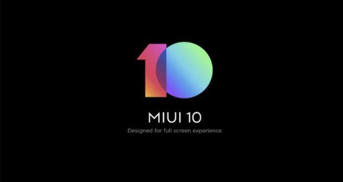 Ждем перемен. Что появится в будущих версиях MIUI – фото 1