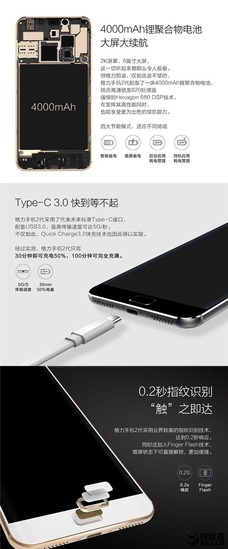 6-дюймовый фаблет Gree 2 с процессором Snapdragon 820 поступил в продажу по цене $538 – фото 4