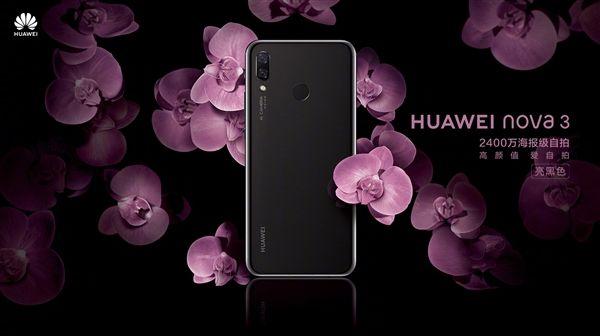 Дебют Huawei Nova 3: флагманский чип и 4 камеры – фото 2