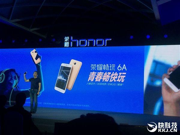 Дебют Honor 6A: 5-дюймовый дисплей, Snapdragon 430 и цена от $116 – фото 1