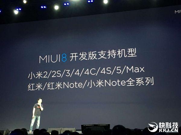 MIUI 8 официально представлена компанией Xiaomi – фото 6