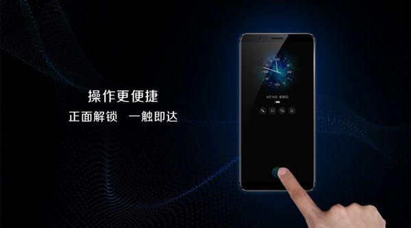 Vivo X20 Plus UD — первый смартфон со сканером отпечатков встроенным в дисплей представлен – фото 2