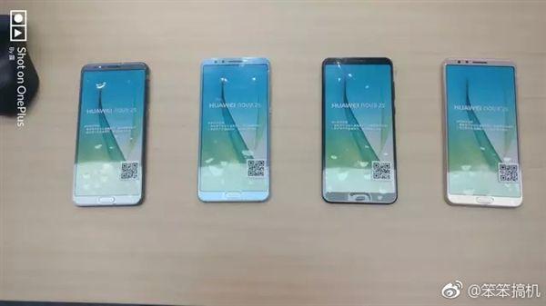 Фото и характеристики Huawei Nova 2s – фото 1