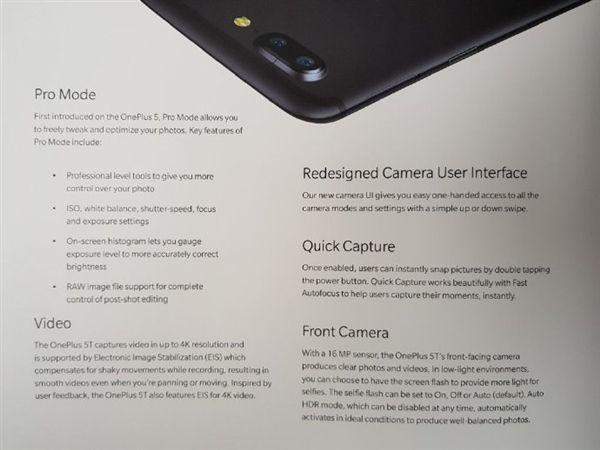 Распаковка OnePlus 5T на видео – фото 6