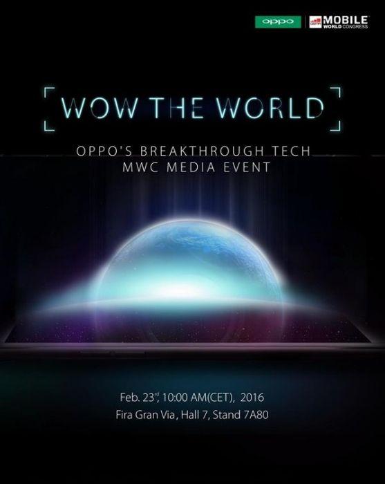 Oppo Find 9 с процессором Snapdragon 820 и технология быстрой зарядки VOOC будут представлены 23 февраля – фото 1