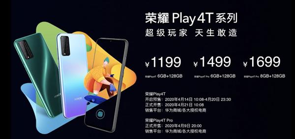 Анонс Honor Play 4T и Play 4T Pro: доступные игровые смартфоны – фото 2