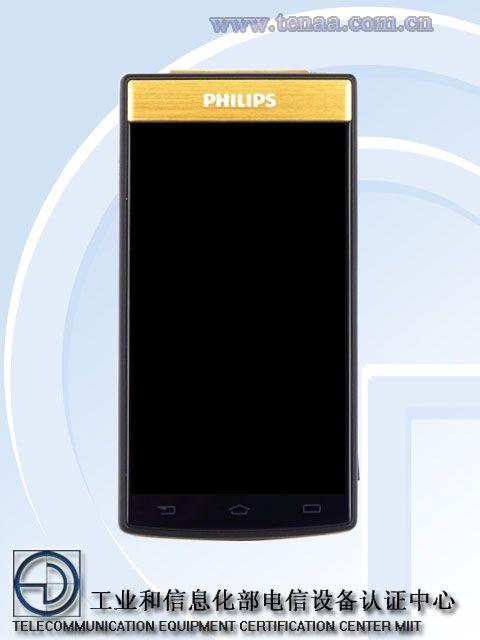 Philips V800 – еще один смартфон-раскладушка с двумя дисплеями – фото 3