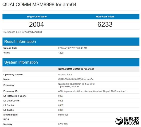 Samsung Galaxy S8/S8+: сведения из Geekbench и новые «живые» фото – фото 5