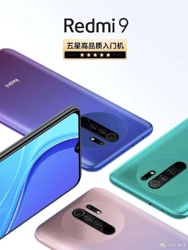 Xiaomi: Helio G80 — это Snapdragon 835 наших дней по мощности. Redmi 9A уже скоро? – фото 2