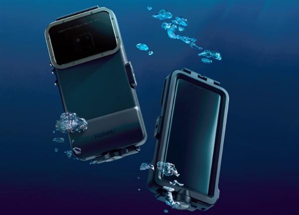 Для Huawei Mate 20 Pro создан водонепроницаемый чехол для подводной съемки – фото 1