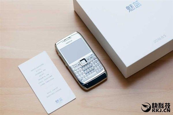 Meizu Max получит большой экран, ценник в $225 и составит конкуренцию Xiaomi Max уже 5 сентября – фото 2