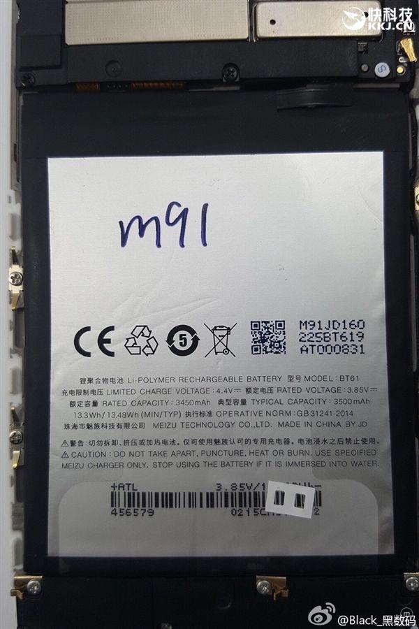 Meizu M3 Note: подтверждена емкость аккумулятора 3450 мАч – фото 1