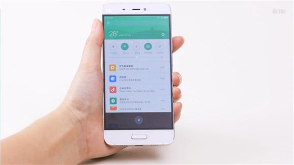 Xiaomi представит 10 мая MIUI 8 на базе Android 6.0 и Mi4S в конфигурации 2+16 Гб – фото 1