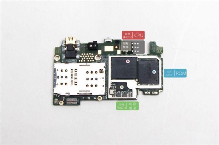 Xiaomi Redmi 3: предлагаем заглянуть внутрь корпуса – фото 12