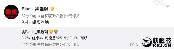 Xiaomi Redmi 4 может получить Snapdragon 625 и дебютировать 25 августа – фото 2
