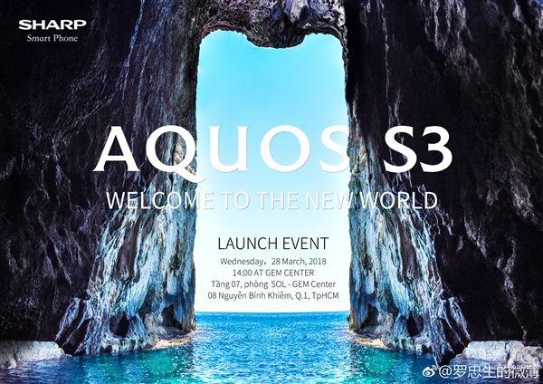 Sharp Aquos S3 анонсируют 28 марта – фото 2