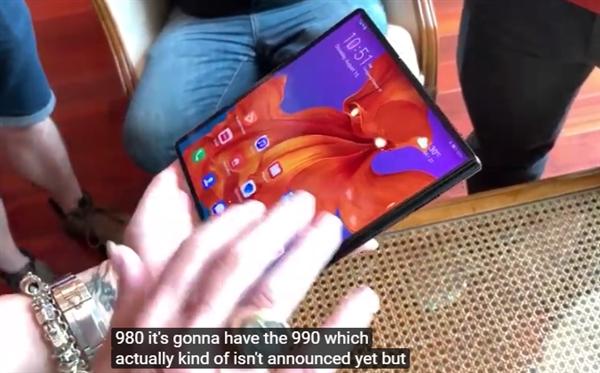 Складной Huawei Mate X доработали