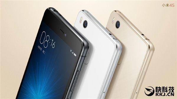 Xiaomi Mi4S с процессором Snapdragon 808 оценили в $260 – фото 5