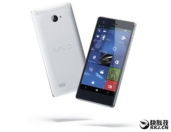VAIO Phone Biz на Windows 10 будет представлен в апреле по цене $430 без контракта – фото 1