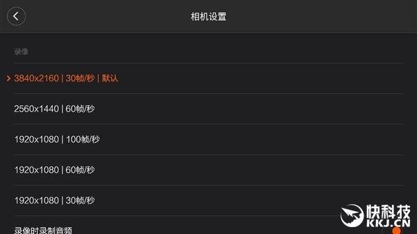 Квадрокоптер от Xiaomi дебютирует 25 мая – фото 1