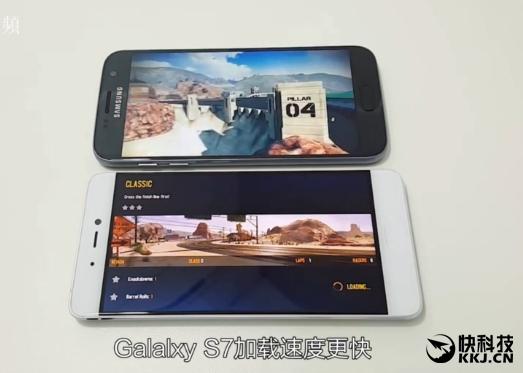 Xiaomi Mi 5S уступает в бенчмарках смартфону Samsung Galaxy S7 с Exynos 8890 – фото 6