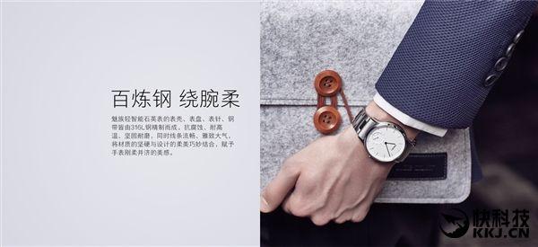 Умные часы Meizu Mix выдержат погружение на глубину до 30 м и проработают до 240 дней от одной батарейки – фото 2