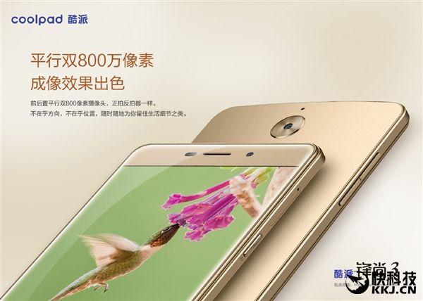 Coolpad TipTop 3 – еще одна копия Huawei Mate 8 с более «бюджетными» характеристиками – фото 5