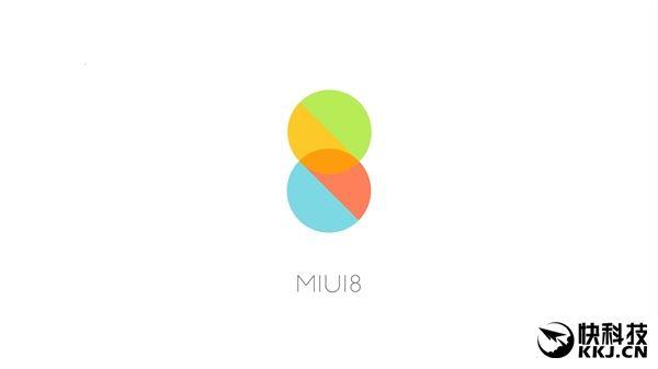 MIUI 8 станет доступна для скачивания 23 августа почти для всех смартфонов Xiaomi – фото 1