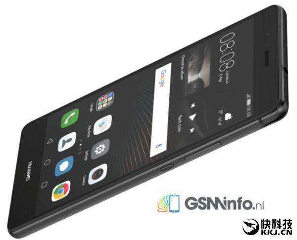 Huawei P9 Lite: предположения о ценах молодежной версии флагмана – фото 1