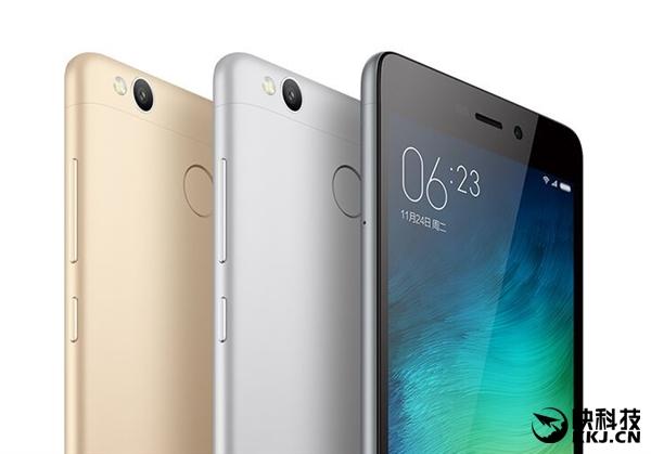 Xiaomi Redmi 4 может получить Snapdragon 625 и дебютировать 25 августа – фото 1