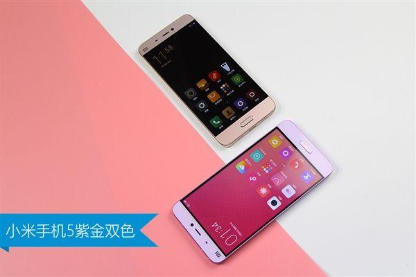 Xiaomi Mi5 с фиолетовой текстурированной задней панелью доступен к заказу – фото 1