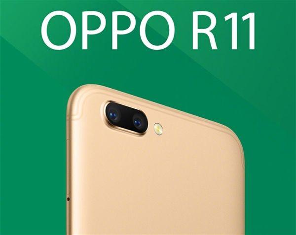 Бенчмарк AnTuTu подтвердил платформу Snapdragon 660 в Oppo R11 – фото 2