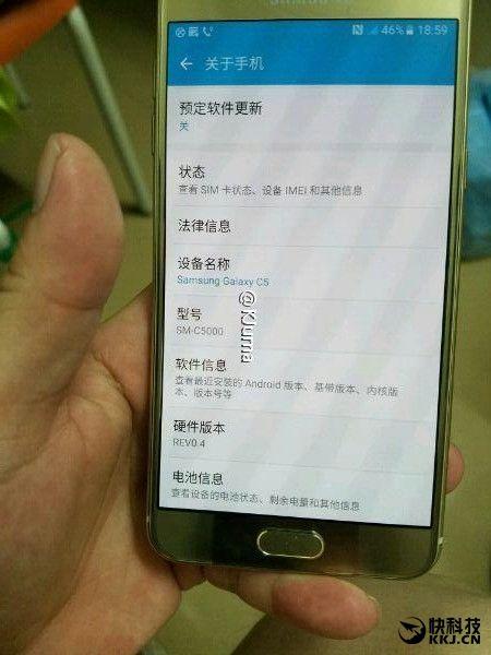 Samsung Galaxy C5 и C7 будут продаваться по ценам $246 и $277 соответственно – фото 3