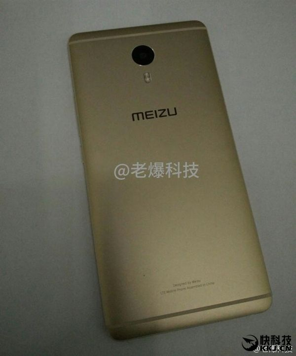 Сенсация: 6-дюймовый Meizu Max (Blue Charm Max) получит Helio P20 (MT6757) и ценник от $269 – фото 5