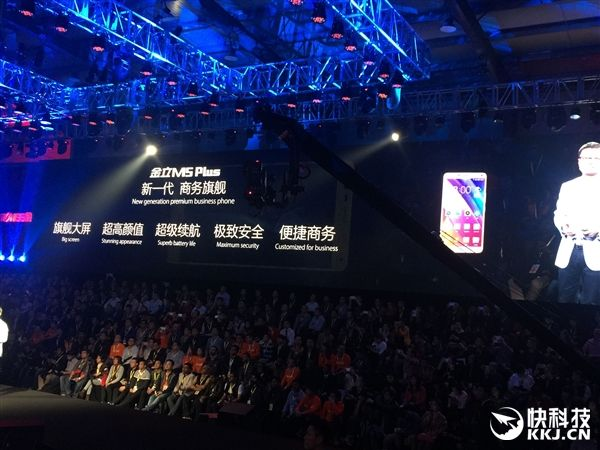 Gionee Marathon M5 Plus: фаблет с аккумулятором 5020 мАч официально дебютировал – фото 1