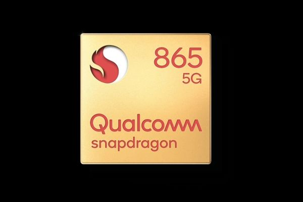 процессор Nubia Red Magic 5G, Nubia