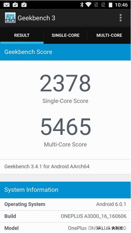 OnePlus 3 стал самым мощным смартфоном с процессором Snapdragon 820 по данным AnTuTu – фото 6