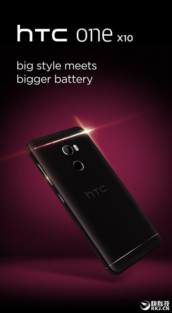 Тизер HTC X10 обещает емкую батарею и стильный вид – фото 3