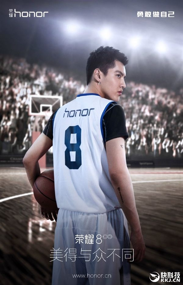 Huawei Honor 8 официально анонсирован – фото 2